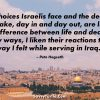 The choices Israelis face and the decisions they make